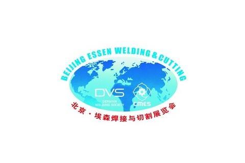 2021中国埃森焊接及切割展览会BEW