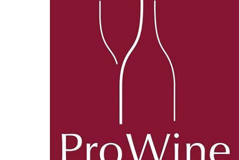 2021香港葡萄酒及烈酒贸易展会