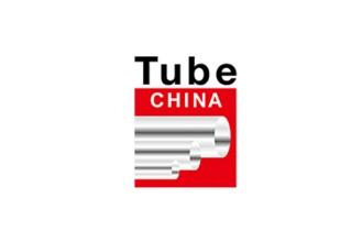2022上海国际管材展览会Tube China