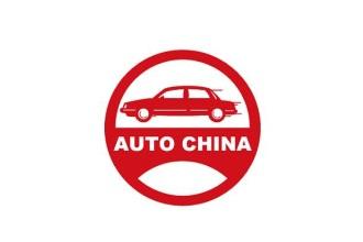 2022北京国际汽车展览会-北京车展