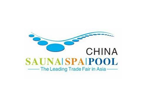 2021广州国际泳池设施、游泳用品及温泉展览会