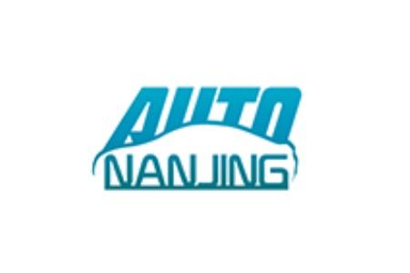 2021南京国际汽车展览会-南京车展