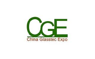 2021广州国际玻璃工业展览会CGE
