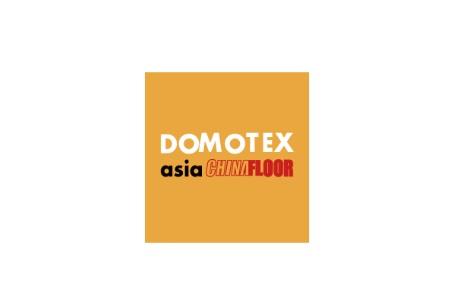 2021上海地面材料及铺装技术展览会DACF