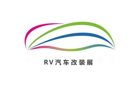 2021上海国际定制改装车展览会RA