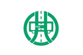 2020广州国际客车及公共交通车辆展览会PBE