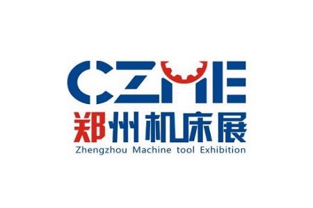 2021青岛国际机床展览会JNMTE