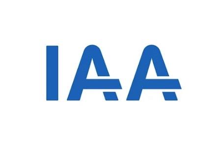 2022德国汉诺威商用车展览会IAA