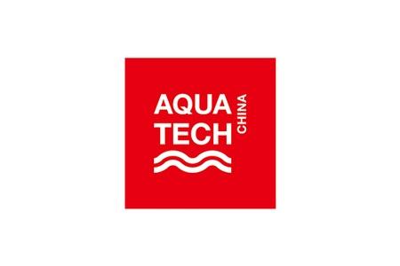 2021广州水处理技术与设备展览会(广州水展)