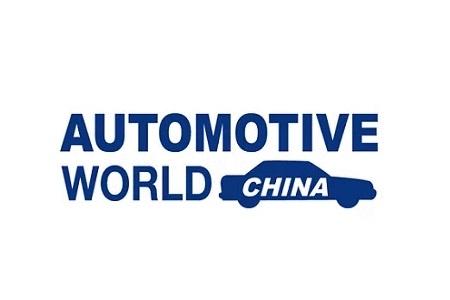 2021深圳国际汽车电子技术展览会