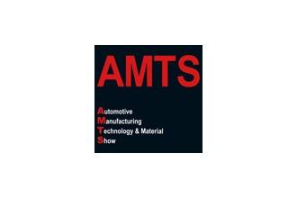 2021上海汽车制造与装备材料展览会AMTS