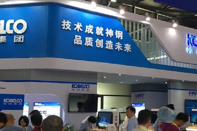 2021中国埃森焊接及切割展览会BEW(www.828i.com)