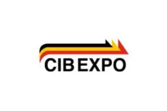 2021上海国际客车展览会CIBE