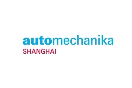 2021上海汽车零配件及售后服务展览会-上海汽配展