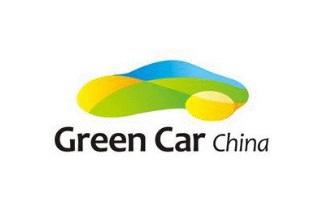 2021广州新能源及智能汽车展览会GCC
