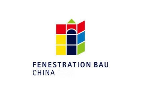 2021中国国际门窗幕墙展览会FBC