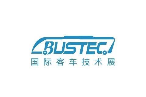 2021上海国际客车技术展览会BUSTEC