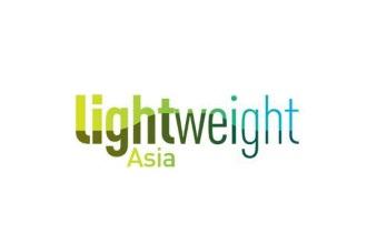 2021上海亚洲汽车轻量化展览会Lightweight Asia
