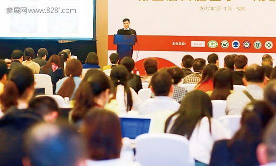 2021成都国际口腔设备与材料展览会(www.828i.com)