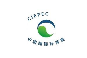 2021北京国际环保展览会CIEPEC