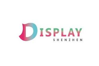2021深圳国际新型显示展览会Display China