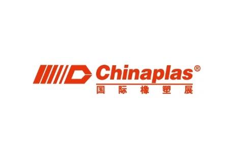 2021中国国际塑料橡胶工业展览会CHINAPLAS