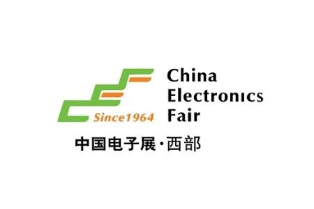 2021中国国际电子展览会CEF-成都电子展