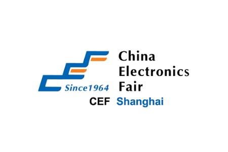 2021中国国际电子展览会CEF-上海电子展