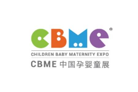 2021上海国际玩具展览会CBME