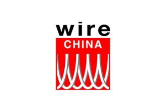 2022上海国际线缆及线材展览会