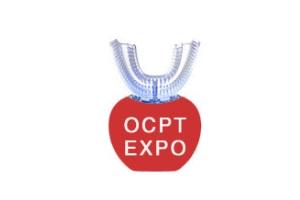 2021深圳国际电动牙刷产品展览会