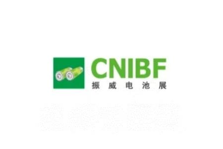 2021上海国际电池工业展览会(上海电源展)
