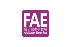 2021上海帽子围巾手套展览会