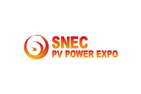 2021上海太阳能光伏与智慧能源展览会
