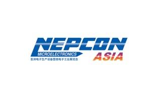 2021深圳亚洲电子生产设备展览会NEPCON
