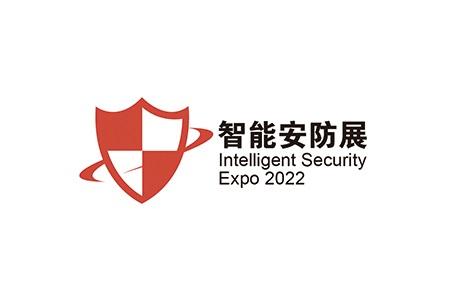 2021深圳国际锁具安防展览会(深圳锁博会)