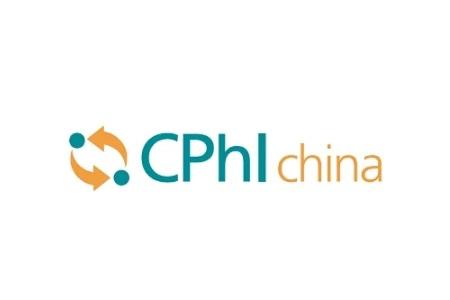 2021世界制药原料中国展CPhI China-上海制药展