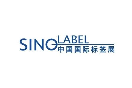 2021广州国际标签展览会SinoLable