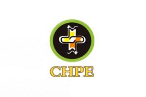 2021上海国际袜业采展览会CHPE