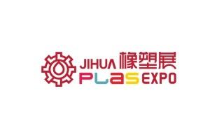 2021宁波国际塑料橡胶工业展览会-塑博会
