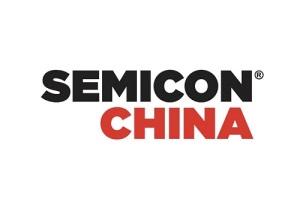 2022上海国际半导体展览会SEMICON