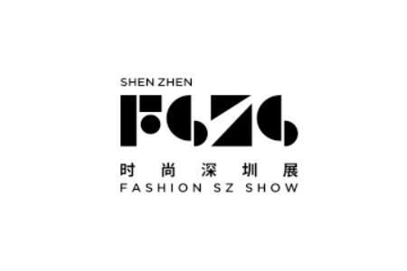 2021深圳国际品牌服装服饰展览会