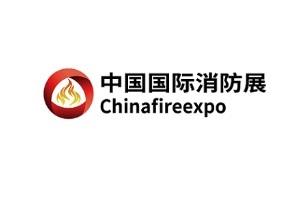2021成都国际消防安全及应急救援装备展览会