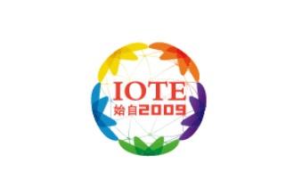 2021上海国际物联网展览会IOTE