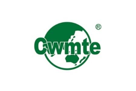 2021重庆国际智能装备展览会CWMTE