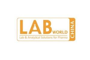 2021世界生化、分析仪器与实验室装备展览会LABWorld China