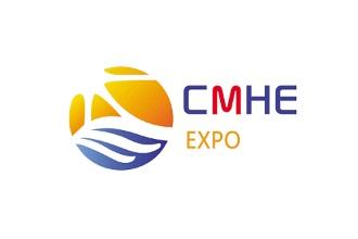 2021中国气象科技展览会-深圳展