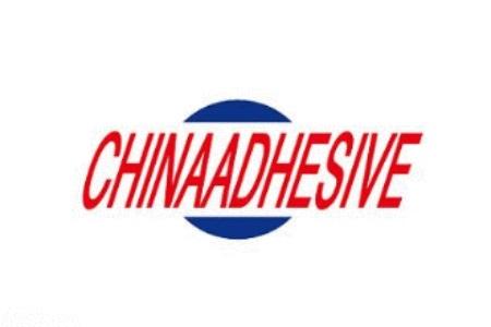 2021中国国际胶粘剂及密封展览会(上海展)