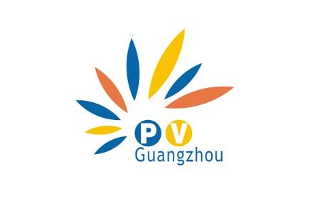 2021世界太阳能光伏展览会(广州光伏展)