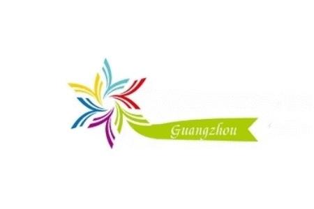2021广州国际制鞋机械设备展览会